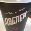 Double B Coffee & Tea в «Омега Плаза»