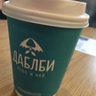 Double B Coffee & Tea на Даниловской Мануфактуре