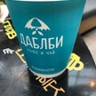 Double B Coffee & Tea в ТЦ «Метрополис»