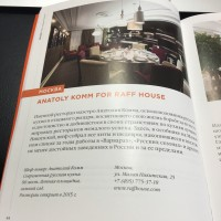 SPOON Restaurant Guide 2017