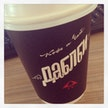 Double B Coffee & Tea в БЦ «Монарх»