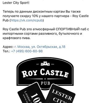Ресторан Roy Castle Pub