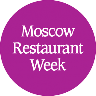 Moscow Restaurant Week 2016