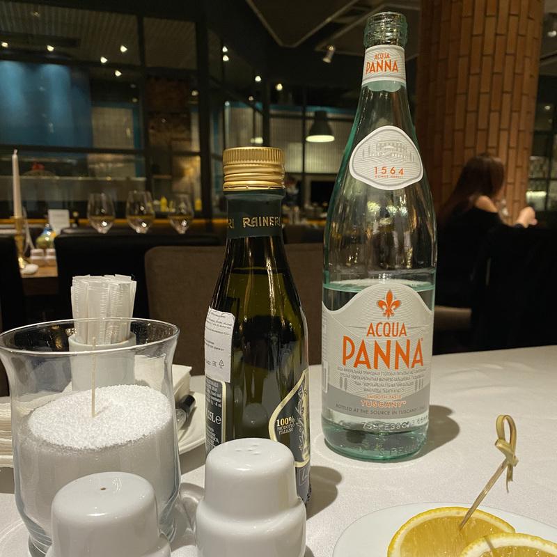 Вода Acqua Panna 0.75