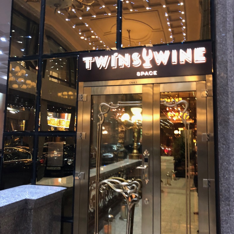 Twins Wine Space
